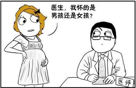 【搞笑漫画】医生这回答亮了!