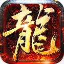 战龙三国h5游戏
