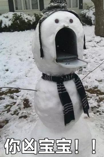 【萝卜笑刊50】这么不正经的雪人你见过吗?